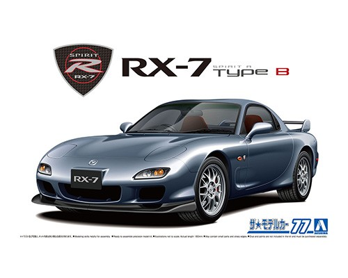 Aoshima 1/24 Mazda FD3S RX-7 Spirit R Type B '02