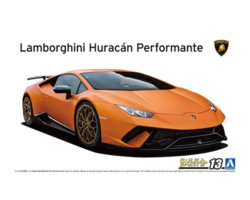 Aoshima 1/24 Lamborghini Huracan Performante '17