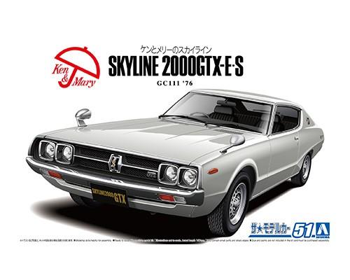 Aoshima 1/24 Nissan GC111 Skyline HT2000GTX-ES '76