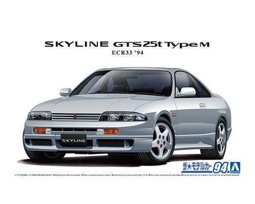 Aoshima 1/24 Nissan ECR33 Skyline GTS25t TypeM '94