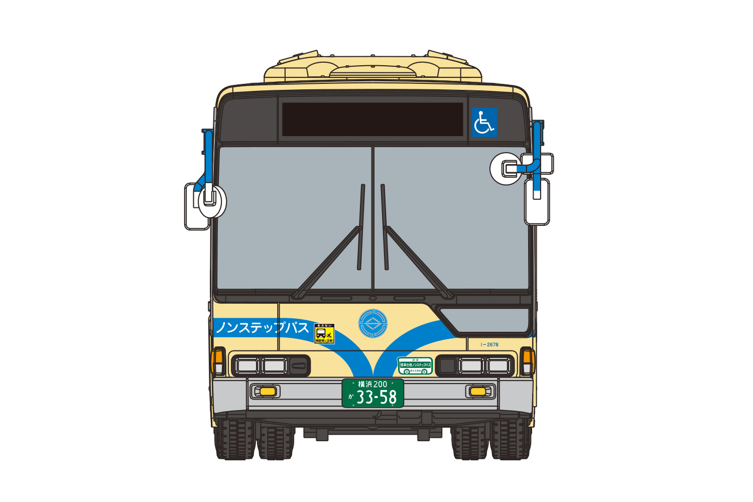 Aoshima 1/80 Mitsubishi Fuso Aero Star MP37 Yokohama City Bus