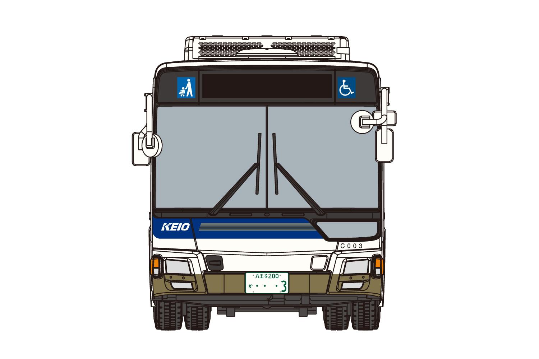 Aoshima 1/80 The Mitsubishi Fuso Aero Star MP38 (Keio Dentetsu Bus)