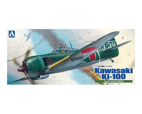 Aoshima 1/72 Kawasaki Ki-100 Type 5 Otsu