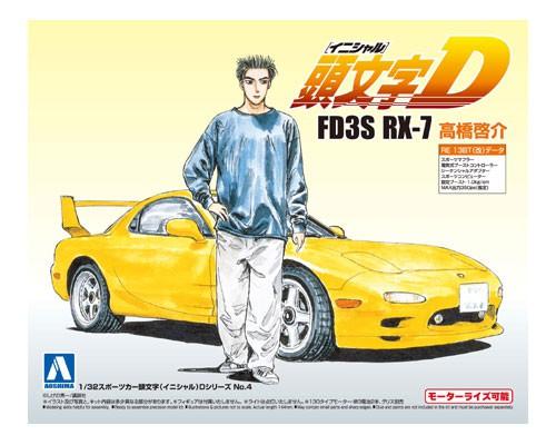 Aoshima 1/32 FD3S RX-7 KEISUKE TAKAHASHI