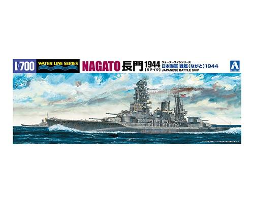 Aoshima 1/700 I.J.N BATTLE SHIP NAGATO 1944 RETAKE