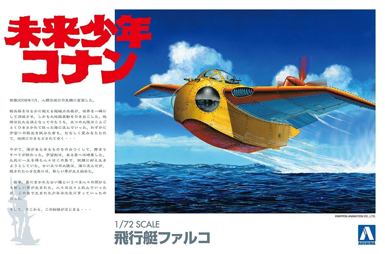 Aoshima 1/72 KONAN FUTURE BOY: FALCO