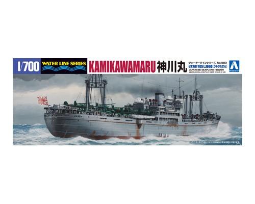 Aoshima 1/700 JAPANESE SEAPLANE TENDER KAMIKAWA-MARU