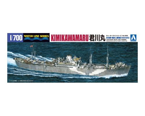 Aoshima 1/700 JAPANESE SEAPLANE TENDER KIMIKAWA-MARU