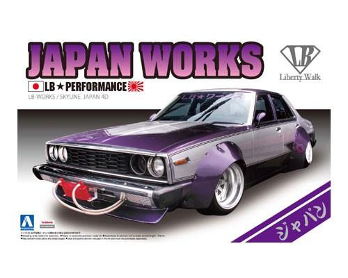Aoshima 1/24 LB WORKS JAPAN 4Dr