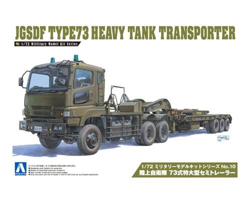 Aoshima 1/72 JGSDF TYPE73 HEAVY TANK TRANSPORTER