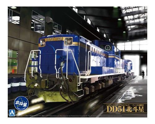 Aoshima 1/45 Diesel locomotive DD51 Limited Express Hokutosei