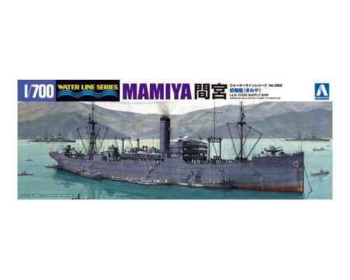 Aoshima 1/700 SUPPLY SHIP MAMIYA