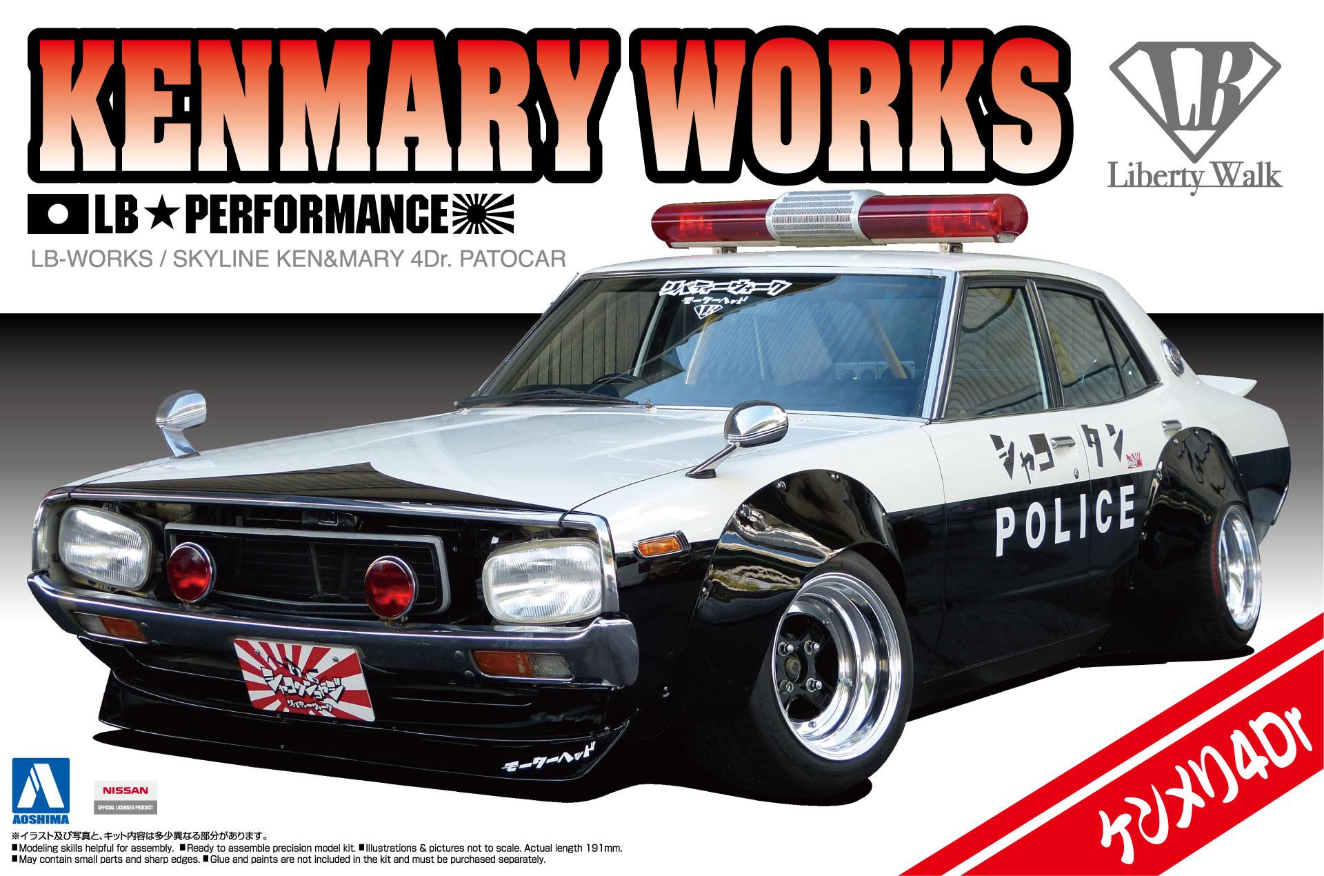 Aoshima 1/24 LB WORKS KEN MARY 4Dr PATROL CAR