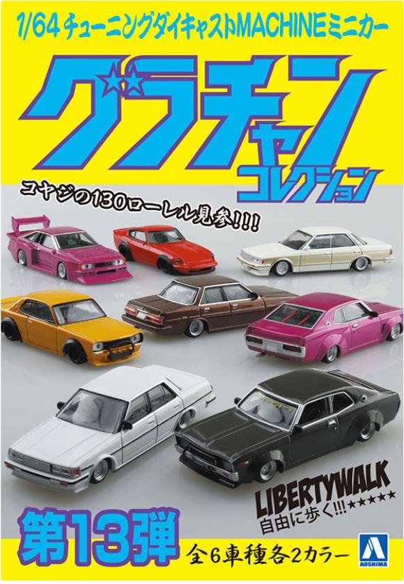 Aoshima 1/64 Liberty Walk Mini Car Grand Champion Collection Series.13 Box