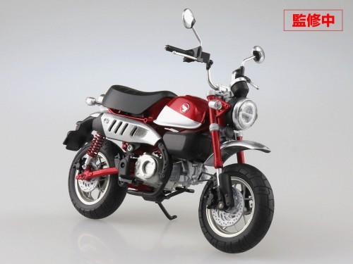 Aoshima 1/12 Honda Monkey125 Pearl Nebula Red