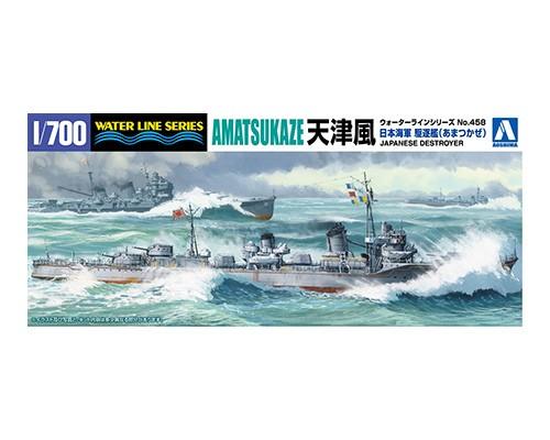 Aoshima 1/700 JAPANESE NAVY DESTOROYER AMATSUKAZE