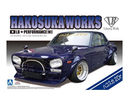 Aoshima 1/24 LB WORKS HAKOSUKA 2Dr