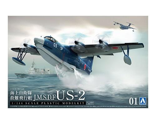 Aoshima 1/144 JMSDF Rescue Flyingboat US-2