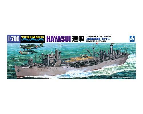Aoshima 1/700 OIL SUPPLY SHIP HAYASUI