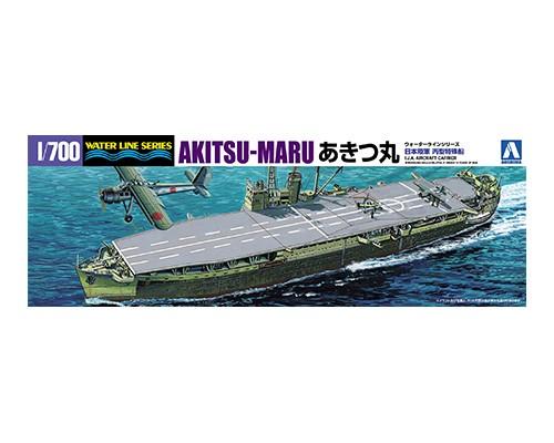 Aoshima 1/700 Landing Vehicle Carrier AKITSUMARU STD