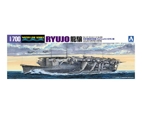 Aoshima 1/700 I.J.N AIRCRAFT CARRIER RYUJO 2nd upgrade(BATTLE SOLONSEA)