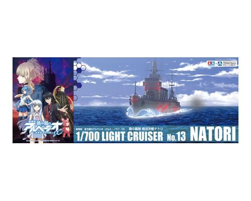 Aoshima 1/700 LIGHT CRUISER NATORI