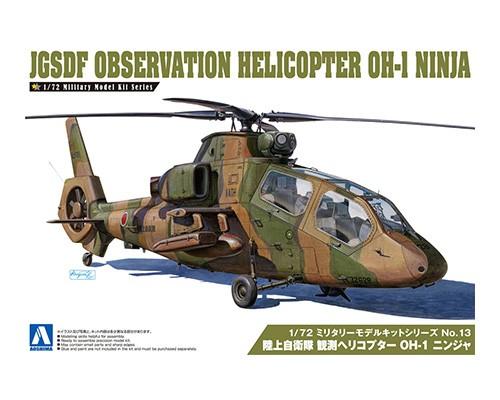 Aoshima 1/72 JGSDF OBSERVATION HELICOPTER OH-1 NINJA
