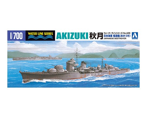 Aoshima 1/700 I.J.N. DESTROYER AKIZUKI