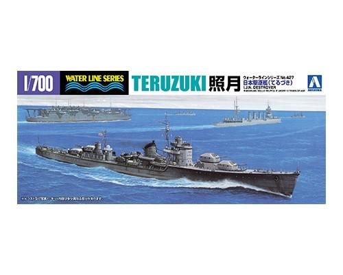 Aoshima 1/700 I.J.N. DESTROYER TERUZUKI