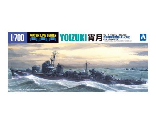 Aoshima 1/700 I.J.N. DESTROYER YOIZUKI