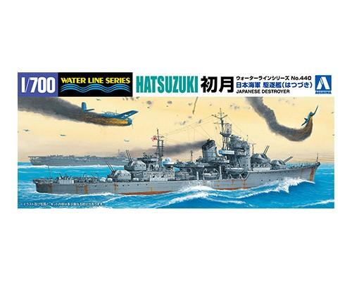 Aoshima 1/700 I.J.N. DESTROYER HATSUZUKI