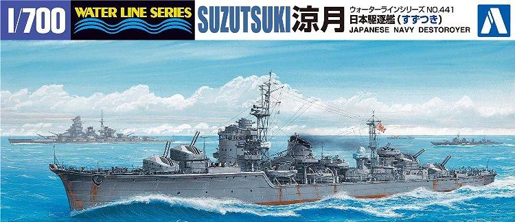 Aoshima 1/700 I.J.N. DESTROYER SUZUZUKI