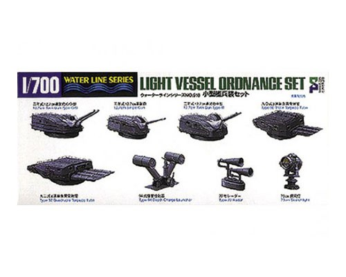 Aoshima 1/700 LIGHT VESSEL ORDNANCE SET