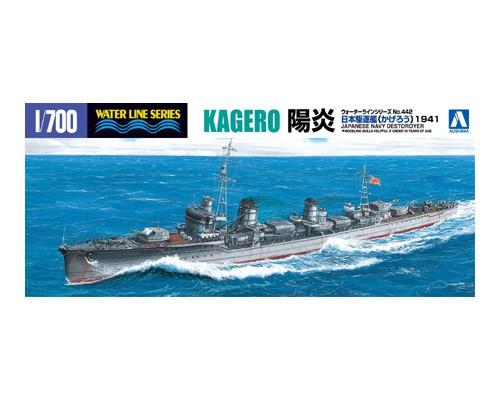 Aoshima 1/700 I.J.N. DESTROYER KAGEROU (1941)