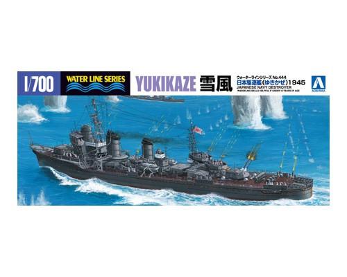 Aoshima 1/700 I.J.N. DESTROYER YUKIKAZE (1945)