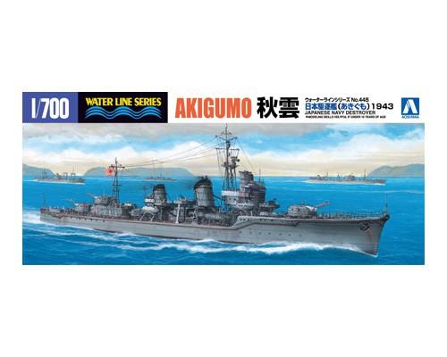 Aoshima 1/700 I.J.N. DESTROYER AKIGUMO (1942)