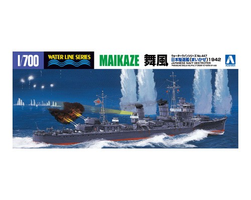 Aoshima 1/700 I.J.N. DESTROYER MAIKAZE 1942