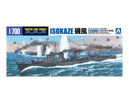 Aoshima 1/700 I.J.N. DESTROYER ISOKAZE (1945)