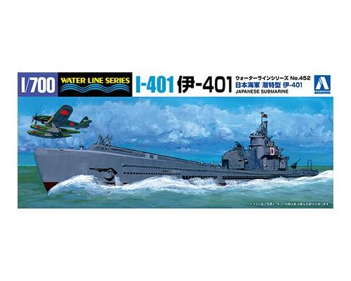 Aoshima 1/700 I.J.N. SUBMARINE I-401