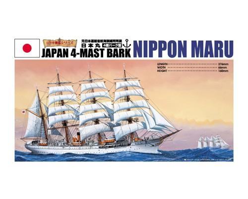 Aoshima 1/350 NIPPON MARU
