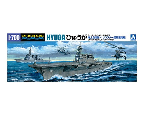 Aoshima 1/700 J.M.S.D.F. DDH HYUGA