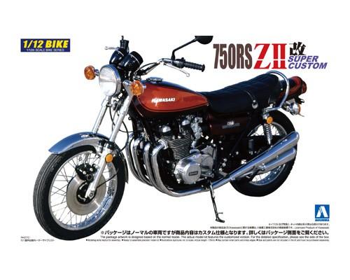 Aoshima 1/12 KAWASAKI 750RS ZII SUPER CUSTOM (KAWASAKI)