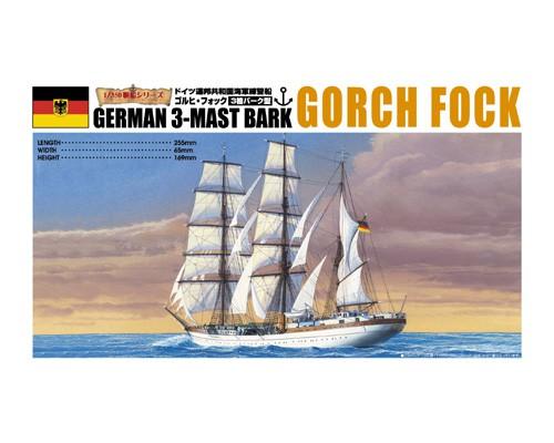 Aoshima 1/350 GORCH FOCK