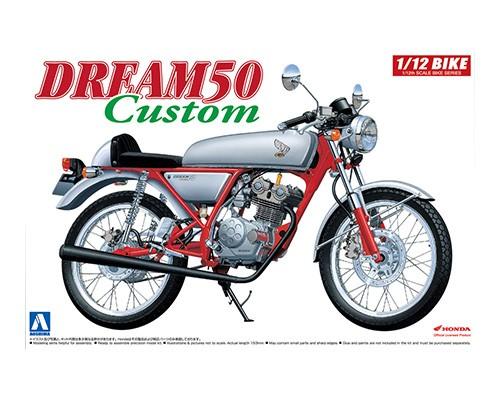 Aoshima 1/12 HONDA DREAM50 CUSTOM (HONDA)