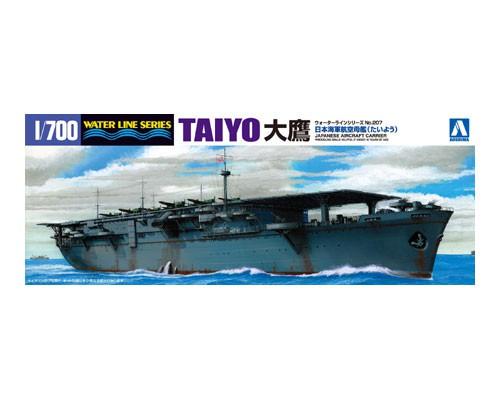 Aoshima 1/700 I.J.N. AIRCRAFT CARRIER TAIYO