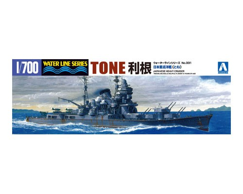 Aoshima 1/700 I.J.N. HEAVY CRUISER TONE