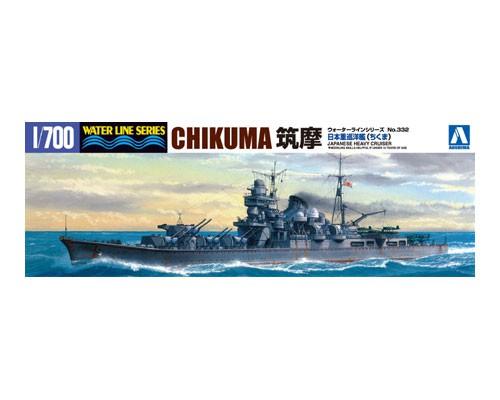 Aoshima 1/700 I.J.N. HEAVY CRUISER CHIKUMA