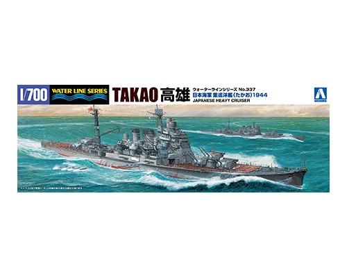 Aoshima 1/700 I.J.N. HEAVY CRUISER TAKAO (1944)