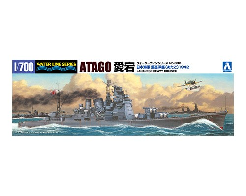 Aoshima 1/700 I.J.N. HEAVY CRUISER ATAGO (1942)