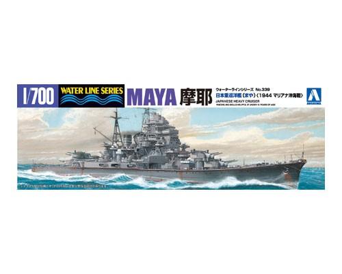 Aoshima 1/700 I.J.N. HEAVY CRUISER MAYA (1944)